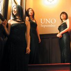 【September】UNO [CD]