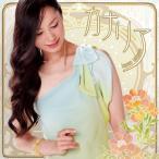 【野沢香苗】カナリア [CD]