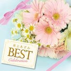 【井上あずみ】BEST -Celebration- [CD]