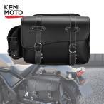 サイドバッグ サドルバッグ レブル250 大容量 防撥水 防水 ドリンクホルダー付き バイクバッグ アメリカン バイク用 汎用 左右選択 バッグのみ