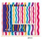 バスタオル セール カラフル tsumori chisato ツモリチサト なみなみストライプ 約60×120cm