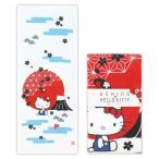 フェイスタオル Hello Kitty ハローキティ KT富士山 約34×80cm ウチノタオル