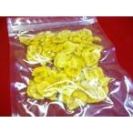 【送料無料】南国の味をそのままに 訳あり バナナチップス 100g
