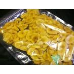 【送料無料】南国の味をそのままに 訳あり バナナチップス お徳用 200g