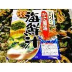 【送料無料】 お味噌汁約40杯分!とろろ入り かに風味 海鮮汁 90g  簡単にお手軽海鮮汁の具