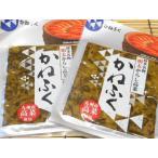 【送料無料】かねふく からし高菜(明太入り) 80g×2袋  博多名物/辛子高菜