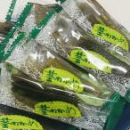 【送料無料】 国産 おつまみ茎わかめ お徳用150g便利な個包装ピロ袋入り おつまみにどうぞ / くきわかめ