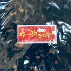 【送料無料】お得な業務用食べるラー油きくらげ  にんにく入1kg かどやのラー油使用