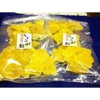 【送料無料】お徳用パック しょうが糖 600g(300g×2)生姜糖/ドライフルーツ便利なチャック袋入り
