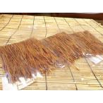 【メール便送料無料】お得な3袋セットむかしながらの定番おつまみ するめソーメン120g×3 / スルメスティック