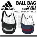 アディダス/モルテン adidas サッカーボール ボールバッグ 1個入れ AKM16/ボールケース/2016年継続モデル(ネコポス不可)