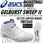 アシックス ASICS バスケットボールシューズ GELBURST SWEEP 2/TBF26G/バッシュ/2017年春夏限定モデル(ネコポス不可)