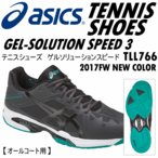 /メーカー アシックス(ASICS) /品名 ゲルソリューションスピード 3(GEL−SOLUTIO...