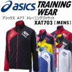 アシックス  asics  A77 トレーニングジャケット XAT703 スポーツウェア SS イエローxブラツク 0590