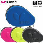 バタフライ Butterfly 卓球ラケットケース ポルティエ・ハードフルケース 62880/ラケットバッグ/2017年モデル(メール便不可)[物流]
