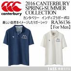 カンタベリー canterbury メンズ インディゴラガーポロ RA36136/半袖シャツ/2016年春夏モデル(ネコポス不可)