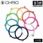 (エントリーP6倍)クリオ CHRIO アルファリングブレスレット ALPHA Ring Bracelet/ブレスレット/アクセサリー/箱根駅伝/高校駅伝
