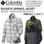 コロンビア Columbia メンズ バックアイスプリングスジャケット PM5434/アウトドア/2016〜17年秋冬モデル(ネコポス不可)