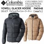 ショッピングコロンビア コロンビア Columbia メンズ ヴォウェルグレイシャーフーディー PM5948/アウトドア/2015〜16年秋冬モデル(ネコポス不可)