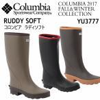 コロンビア Columbia レインブーツ ラディソフト YU3777/長靴/2017〜18年秋冬継続モデル (メール便不可) [自社]