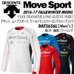 デサント ムーブスポーツ メンズ クールトランスファー ロングスリーブシャツ DAT5656L/DESCENTE/2016〜17年秋冬モデル