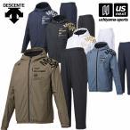 デサント ムーブスポーツ メンズ EKS plus THERMO フーデッドジャケット・ロングパンツ上下セット 2019〜20年秋冬モデル [物流](メール便不可)