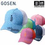 ゴーセン GOSEN テニス ALL JAPANキャップ デジカモ C17A03/帽子/メッシュキャップ/2017年モデル(ネコポス不可)