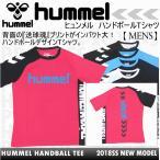 ヒュンメル hummel メンズ ハンドボールTシャツ...