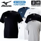 ミズノ Tシャツ(半袖) 丸首 2020年継続モデル [M便 1/1][物流]