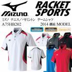 ミズノ MIZUNO テニス/バドミントン メンズ Tシャツ ゲームシャツ/A75HP308/衿付き/半袖/2014年継続モデル(ネコポス不可)
