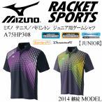 ミズノ MIZUNO テニス/バドミントン ジュニア Tシャツ ゲームシャツ/A75HP308/衿付き/半袖/2014年継続モデル(ネコポス不可)