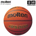 (エントリーでP10倍)モルテン バスケットボール7号球/B7C5000/ネーム加工対応(有料/加工代別ページ有)2016〜17年秋冬モデル(ネコポス不可)
