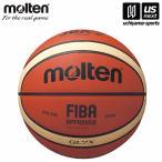 (送料無料)モルテン molten バスケットボール7号球 GL7X 検定球/FIBA公式試合球/名入れ不可/2017年継続モデル(ネコポス不可)[自社]