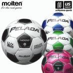 モルテン molten サッカーボール 4号球 ペレーダ4000 F4P4000/2017年継続モデル(ネコポス不可)