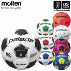 モルテン サッカーボール 5号球 ペレーダ4000 2020年継続モデル [自社](メール便不可)