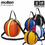 Yahoo!内山スポーツ ヤフー店2018年継続モデル モルテン バスケットボールバッグ 1個入れ [取り寄せ](メール便不可)
