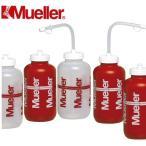 ミューラー Mueller スポーツボトル/ストロー付き ドリンクボトル/2016年継続モデル(ネコポス不可)