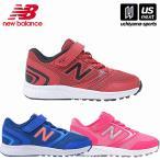 New Balance ニューバランス NB KV455 Kids 7472051