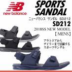 ニューバランス NEW BALANCE メンズ スポーツサンダル SD212 サンダル/2018年春夏モデル (メール便不可) [物流]
