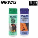 (エントリーP6倍)ニクワックス NIKWAX ウエア用洗剤・撥水剤セット ツインパック EBEP01/2017年継続モデル(ネコポス不可)