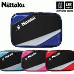 ニッタク Nittaku 卓球ラケットケース ブライトケース NK7200/ラケットバッグ/フルラケットケース/2015年モデル(ネコポス不可)