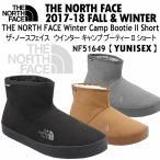ザ・ノースフェイス ウィンターブーツ ウィンターキャンプブーティーIIショート NF51649/2016〜17年秋冬モデル(ネコポス不可)