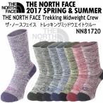 (エントリーP6倍)ザ・ノースフェイス ソックス トレッキングミッドウエイトクルー NN81720/ソックス/靴下/2017年春夏モデル(ネコポス不可)