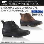 ソレル ブーツ メンズ スノーブーツ CHEYANNE LACE CHUKKA CVS(メール便不可)