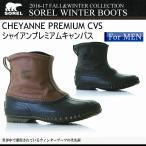 ソレル ブーツ メンズ スノーブーツ CHEYANNE PREMIUM CVS LM5286(ネコポス不可)