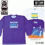 ブラックボール/チームファイブ メンズ バスケットボール 昇華ロンシャツ(シューーーート ) 2021年継続モデル [物流](メール便不可)