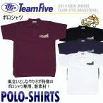 チームファイブ Team Five メンズ バスケットボール ポロシャツ 半袖ポロシャツ/衿付きシャツ/2015年継続モデル(ネコポス不可)