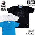 ブラックボール/チームファイブ メンズ バスケットボール 昇華Tシャツ (ブラックボール ) 2021年継続モデル [M便 1/1][物流]