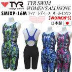 ティア TYR レディース水着 WOMEN'S ALLINONE SMIXP16M/オールインワン/2016年夏モデル[M便 1/1][物流]