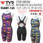 ティア TYR レディース水着 WOMEN'S ALLINONE SSANT16S/オールインワン/2016年春夏モデル[M便 1/1][物流]